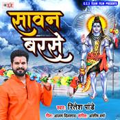 Saawan Barse Ashish Verma Full Mp3 Song