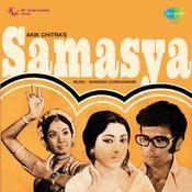 Samasya Songs