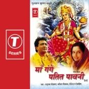 Maa Gange Patit Paawni (Ganga Bhajan) Songs