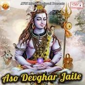 Gaadi Kila Patna Jila Song