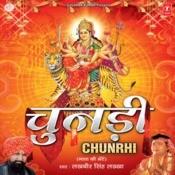 Chunadi Songs