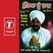 Sutia Toon Jaag Songs