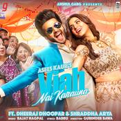 Viah Nai Karauna Songs