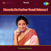 Kanada Ke Prakar Vol 2 Songs