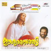 Revival - K J Yesudas (eswarane Thedi) Songs