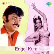 Engal Kural Songs