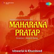 Maharana Pratap Songs