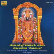 Thirupathi Sree Venkateswarar Thirupathi Songs