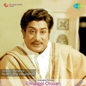 Ennaipol Oruvan Songs