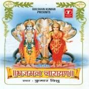 Bhajman Narayan (Keertan) Songs