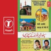 Chalo Khwaza Ke Mele Mein Songs