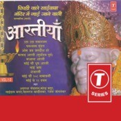 Shirdiwale Saibaba Mandir Mein Songs