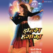 Dance Hungama Songs