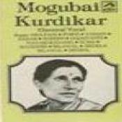 Mogubai Kurdikar Songs
