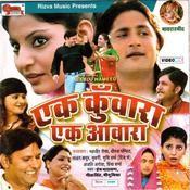 Ek Kuwara Ek Awara    Songs