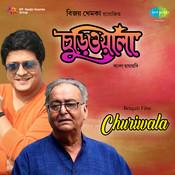 Churiwala Songs