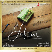 Saattai (Original Motion Picture Soundtrack) Songs