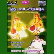 Hindu Religious Discourse Vol - 7 Songs