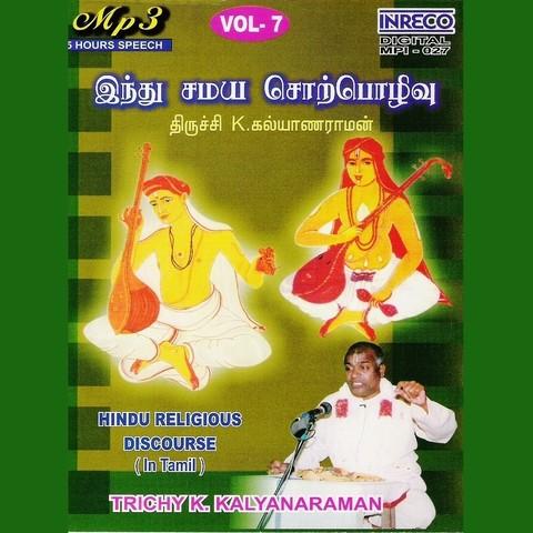 Hindu Religious Discourse Vol - 7