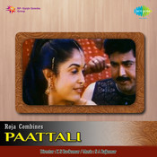 Pattali Songs