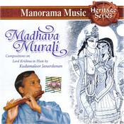 Madhava Murali Songs