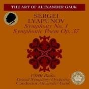 Lyapunov: Symphony No. 1, Symphonic Poem Op. 37 Songs