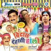 Bindaas Dehati Holi Songs