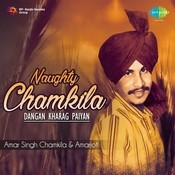 Naughty Chamkila Songs