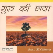 Guru Ki Chayya Main Song
