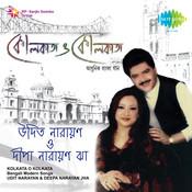 Kolkata O Kolkata Songs