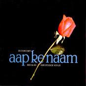 Aap Ke Naam Mitalee And Bhupinder Singh Songs