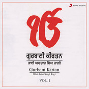 Gurbani Kirtan Vol. 1 Songs