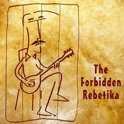 ???????????? ????????? - Forbidden Rebetika Songs