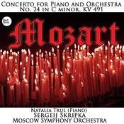 Mozart: Piano Concerto No. 24 In C Minor, K. 491 Songs