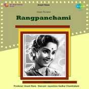 Rangpanchami Songs