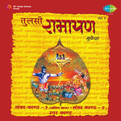 Tulsi Ramayan (shri Ramcharitmanas) Vol 5 Songs