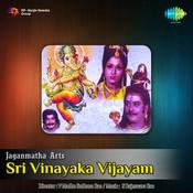 Sri Vinayaka Vijayam Songs