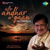 Alo Andhar Er Gaan Songs