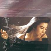 Back To Black Series - Mi Luan Songs