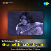 Sivametthina Sathyam Tlg Songs
