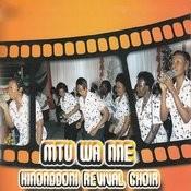 Mtu Wa Nne Songs