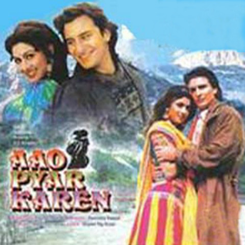 Aao Pyar Karen Songs Download: Aao Pyar Karen MP3 Songs