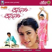 Thananam Thananam Songs