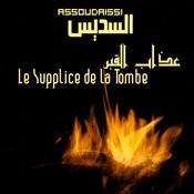 Le Supplice De La Tombe Songs