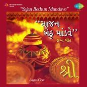 Sajan Bethun Mandave - Gujarati Lagna Geets Songs