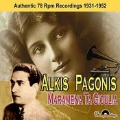 Maramena Ta Gioulia: Authentic 78 Rpm Recordings 1931-1952 Songs