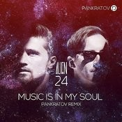 Music Is In My Soul (Pankratov Remix) Songs