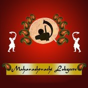 Maharashtrachi Lokgeete Songs