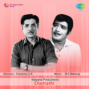 Chettathi Songs