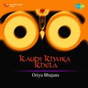 Oriya Bhajan - Kaudi Khaira Khela Songs
